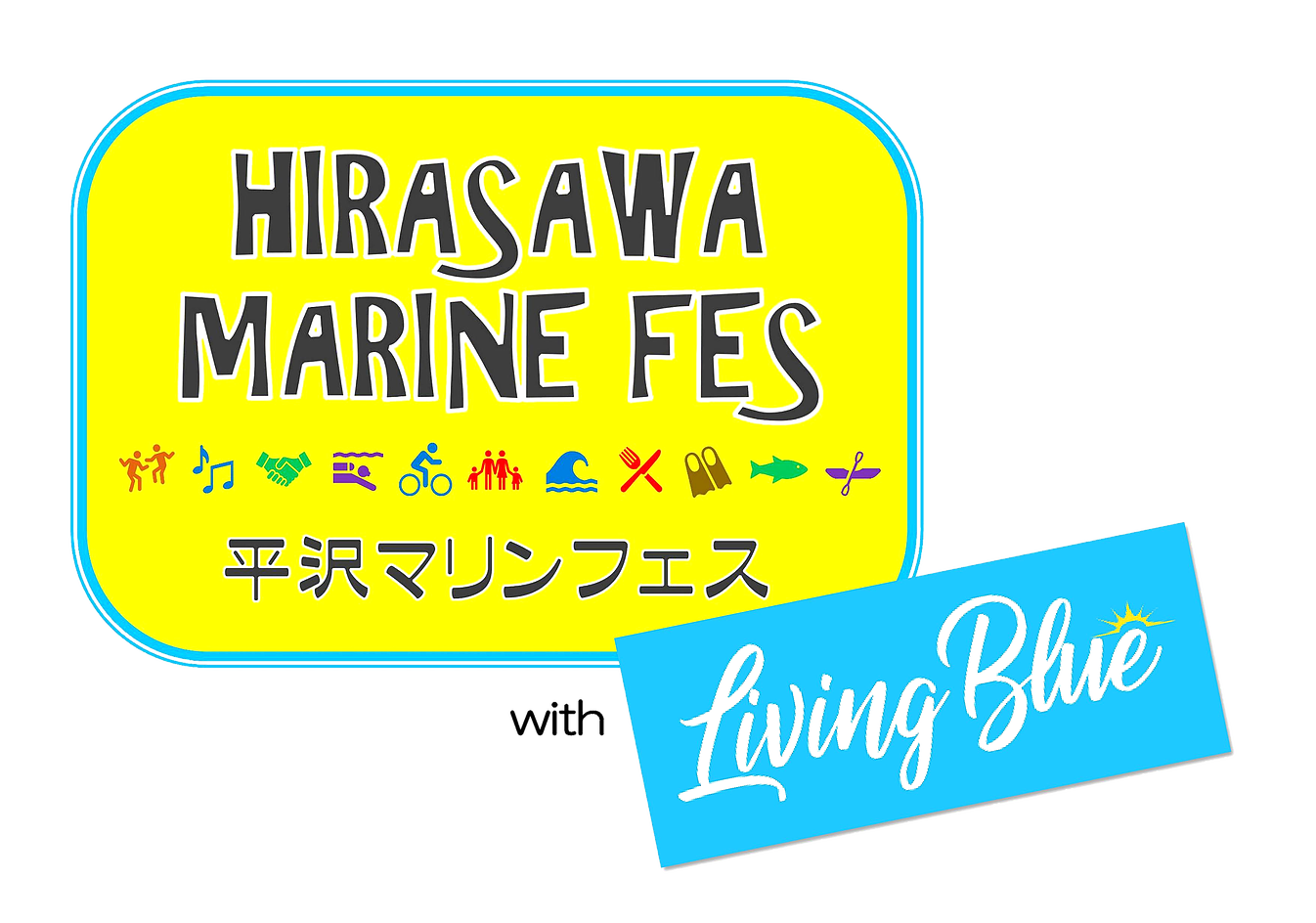 withLivingBlue