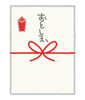otoshidama_illust_1402